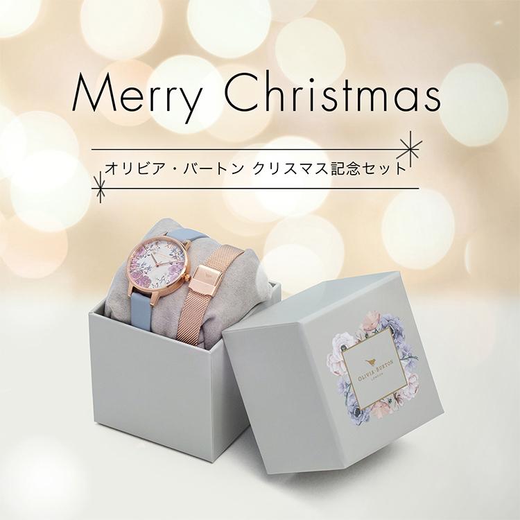 オリビア・バートンショップクリスマス記念モデル